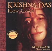 Кришна дас - Flow Grace