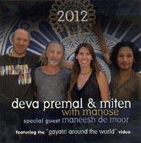 Premal-2012