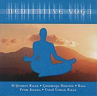 медитационная йога